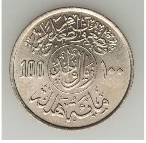 Saudi Arabia 100 Halala  AH 1397 AD 1977 coin FOA F.O.A
