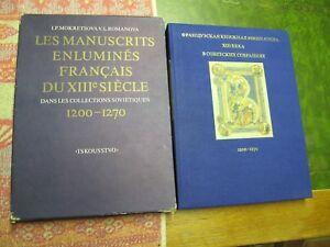 Les-manuscrits-enlumines-francais-du-XIIIeme-dans-les-collections-sovietiques