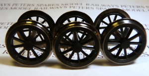 Hornby X9934 Schools Class 4-4-0 Tender Wheel Set