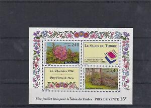 FRANCE-1993-LE-SALON-DU-TIMBRE-BF-NEUF-YT-15