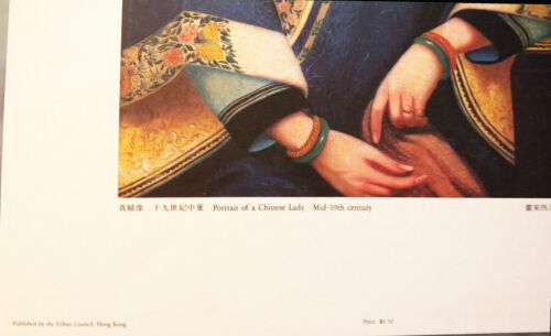 Portrait of a Chinese Lady Mid-19th Century Color Print Hong Kong Museum of Art