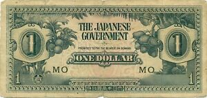 East-ASIA-1-Japanese-occupation-extremly-fine-1942