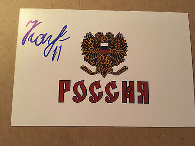 Autographs-original Sports Mem, Cards & Fan Shop Reasonable Alexander Kondratenko Signed 4x6 Photo Team Russia