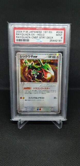 PSA 9 1st Ed. Japanese Rayquaza EX - 008/015 - Holo - Starter Deck Pokemon Card