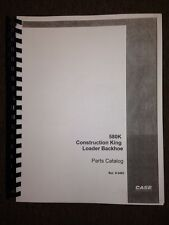Case 580k Backhoe Parts Book Manual Early Sn Ltjjg20000