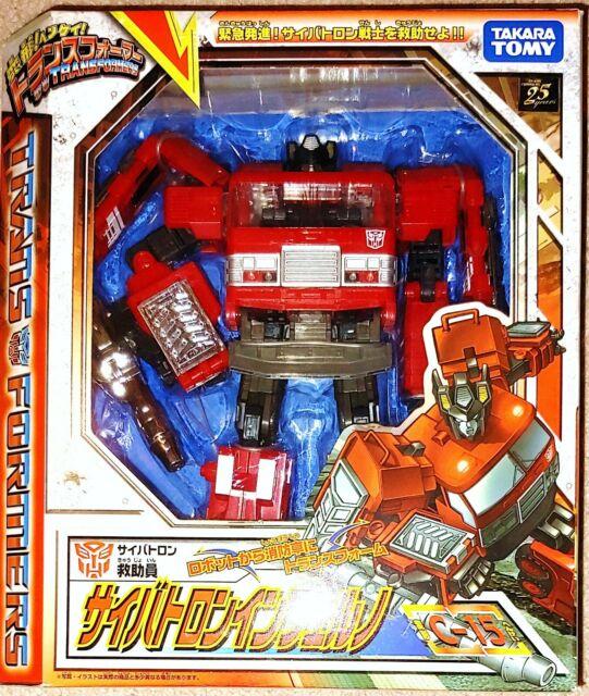 Takara Tomy Transformers G1 Henkei C-15 Voyager Inferno MISB
