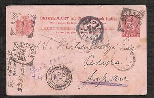 Netherlands Indies Stationery Postcard 1901 to Osaka Japan via Hong Kong