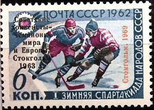 RUSSIA SOWJETUNION 1969 3639 3612 VARITY orange instead red ovp Ice Hockey MNH