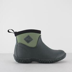 Short Muck Boots
