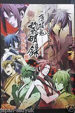 """JAPAN TV Anime Hakuouki Reimeiroku FAn Book """"Shokou Senretsu"""""""