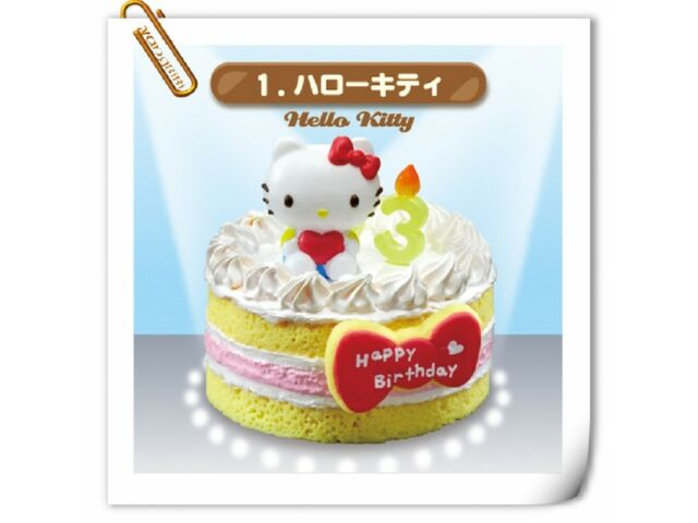 ReMent Miniature Sanrio Hello Kitty Birthday Cake Full Set of 8 Pcs