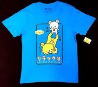 Anime Rilakkuma Rila And Korilakkuma White Bear T-shirt 100% Authentic