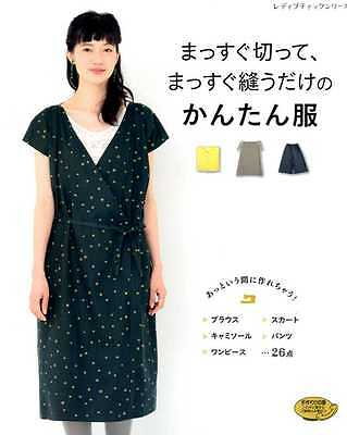 Straight Stitch Easy Clothes 2015 - Japanese Craft Pattern Book