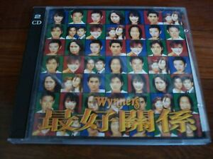 Jacky-Cheung-Priscilla-Chan-Dry-Wynners-Alan-Tam-Kenny-Bee-CD-VCD