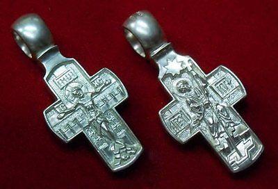 BC 14 Orthodox baptismal body metal Cross Crucifixion Jesus Christ Angel