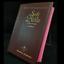BIBLIA-REINA-VALERA-1960-LETRA-GRANDE-MANUAL-CONCORDANCIA-034-PERSONALIZADA-034 thumbnail 23