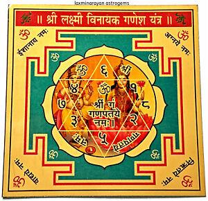 Shri-Laxmi-Lakshmi-Ganesh-Yantra-Goddess-amp-God-Of-Wealth-amp-Good-Luck-Energized