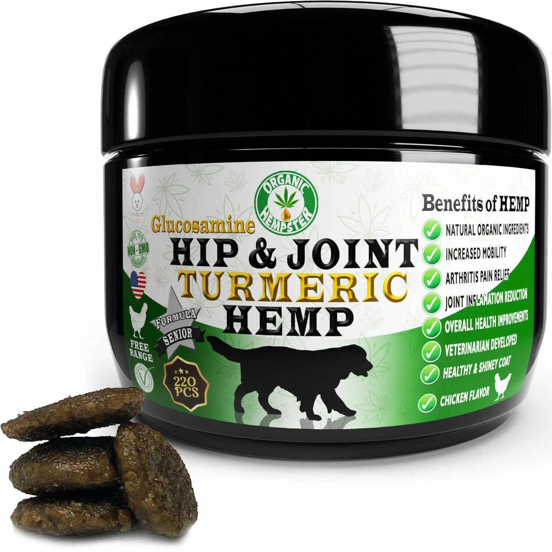 Organic Hemp Dog Treats, Hip & Joint with Glucosamine & Turmeric, 220 Chews