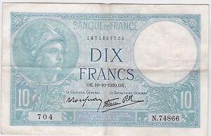 BILLET-10-FRANCS-MINERVE-OK-19-10-1939-OK-704-N-74866