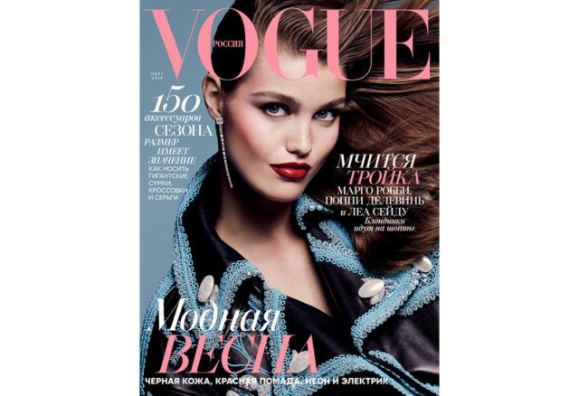 Luna Bijl VOGUE Russia #3 2018 fashion celebrity