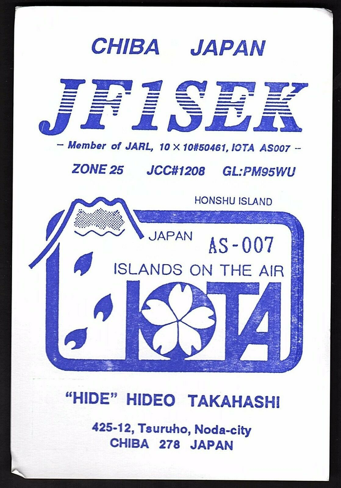 QSL QSO RADIO CARD Japan,Islands On The Air,JF1SEK,Hide, Hideo,  (Q2167)