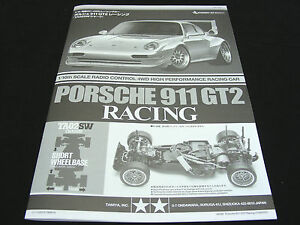 tamiya 84399 ta02sw porsche 911 gt2 original manual catalog taisan starcard new ebay. Black Bedroom Furniture Sets. Home Design Ideas