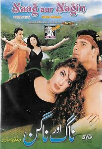 Naag-Aur-Nagin-Punjabi-Neue-Original-Lollywood-DVD