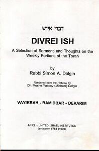 Divrei-Ish-Vayikrah-Bamidbar-Devarim-by-Rabbi-Simon-Dolgin