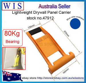 Panel Carrier Gripper Handle Carry Drywall Plywood Sheet