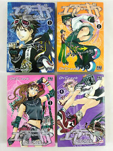 Manga-Air-Gear-VF-Lote-Las-4-Primeros-Tomos-1-A-4-Y-Supervision