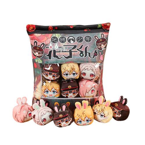 Cute Anime Jibaku Shounen Hanako kun Plush Doll Toy Pillow Bag Key Pendent Gift
