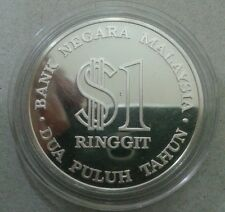 Willie: 20 Years Bank Negara Malaysia Rm1 Silver Proof without box and cert