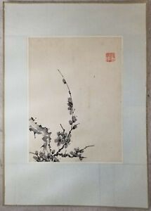 Antique Classic Chinese painting Rice paper Qing Yongzheng