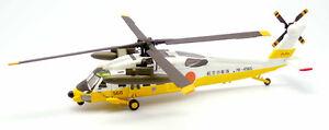 F-Toys-1-144-Heliborne-Special-Edition-UH-60-Blackhawk-3A