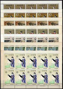Giappone-Lotto-di-7-minifogli-Settimana-filatelica-1962-69-Nuovi-MNH