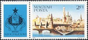 "Hungary 1983 ""Sozphilex '83""/StampEx/Kremlin/Bridge/Buildings 1v + lbl (n45658)"