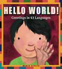 Hello World by Manja Stojic (Hardback, 2009)