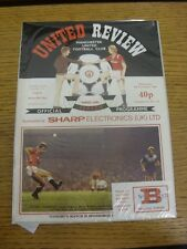 06/11/1985 Manchester United v Norwich City [Screen Sport Super Cup] [With Loose