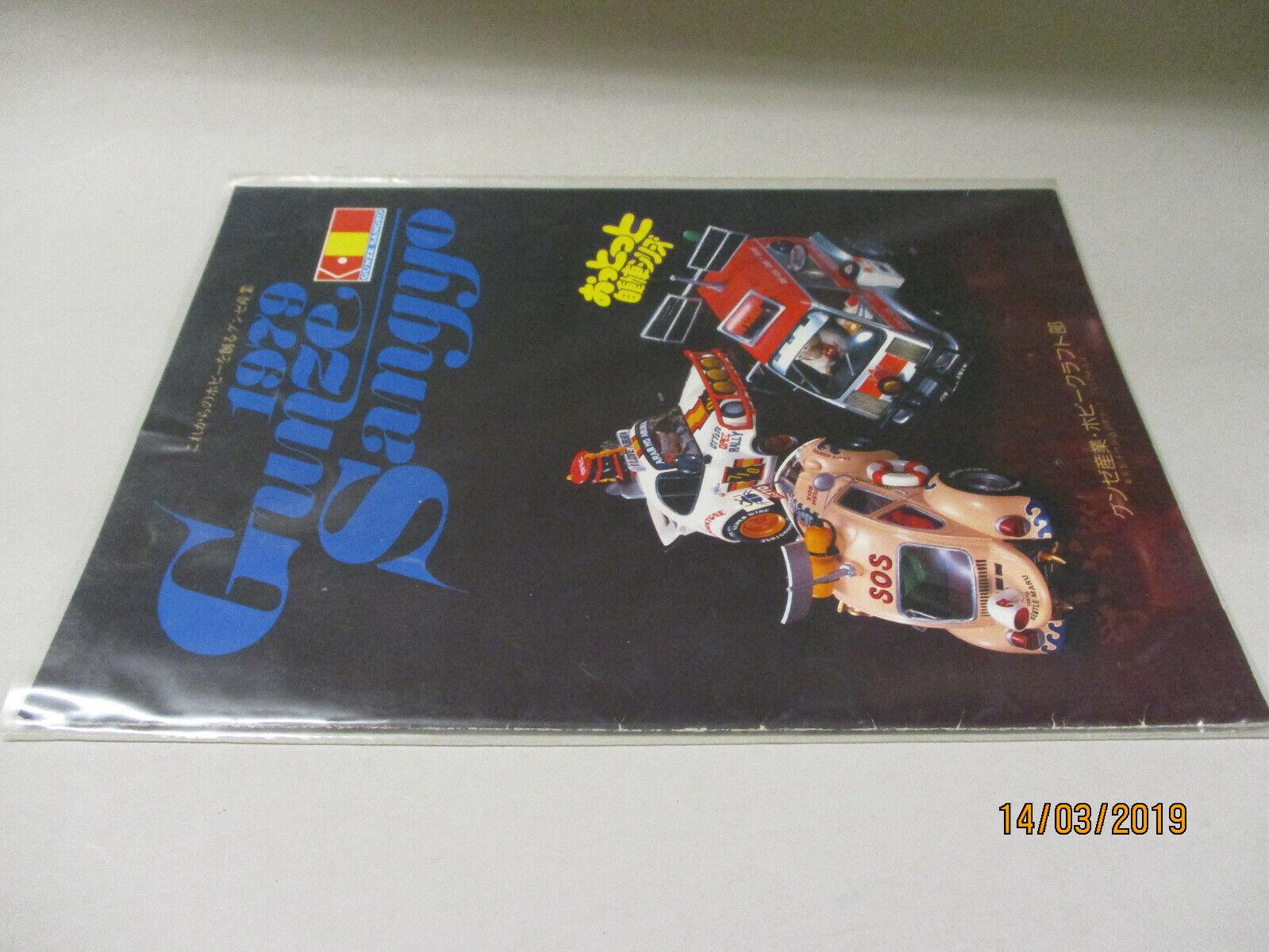 GUNZE SANGYO modello KIT  catalogo 1979   più economico
