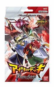 Battle-Spirits-AITSUNO-your-deck-SD49-card