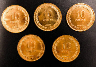 Rare Hebrew Jewish Money Collection Since 1949 50 Pruta Old Israeli Coin