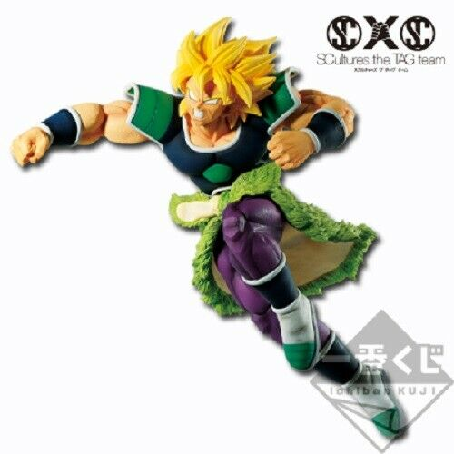 Ichiban kuji Dragonball Super Warriors BattleRetsuden Z Broly Figure F//S NEW H