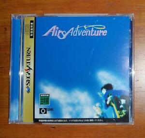 Airs-Adventure-SEGA-SATURN-Japanese-JPN-COMPLETE-US-SELLER
