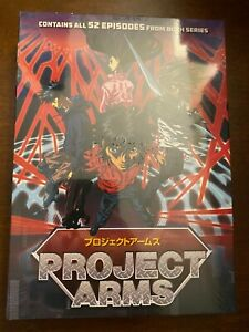 Project-Arms-DVD-Complete-Anime-Collection-Discotek-Media-Official-Release