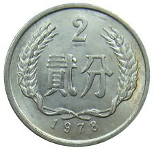 (M35) - China - 2 Fen - 1978 - Kursmünze - XF-UNC - KM# 2