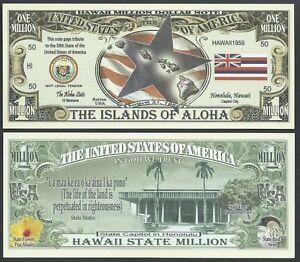 Lot of 500 Bills - HAWAII STATE MILLION DOLLAR BILL w MAP, SEAL, FLAG, CAPITOL
