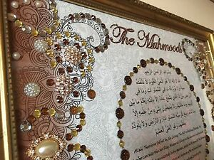Personalized wedding frame islamic calligraphy custom unity