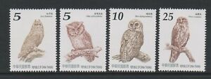 China (Taiwan) - 2012, Owls of Taiwan, Birds set - MNH - SG 3632/5