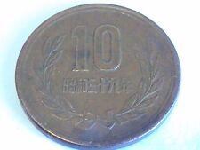 COIN JAPANESE 10 YEN COIN