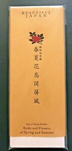 GIAPPONE-JAPAN-SPECIAL-BOOKLET-RARE-SOLD-OUT-MNH-UNIQUE-DESIGN-Luxury